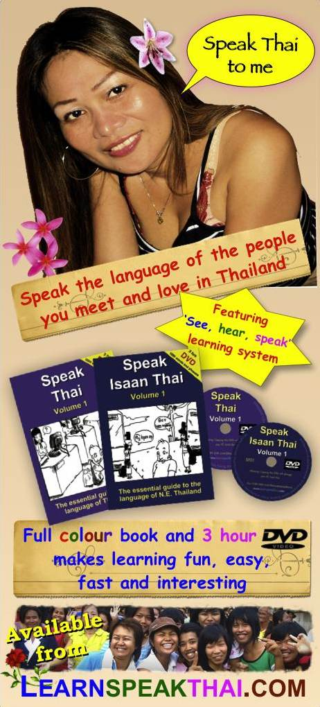 Learn Thai Speak To Me