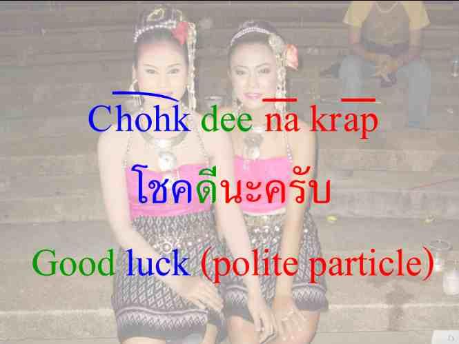 Learn Thai good luck