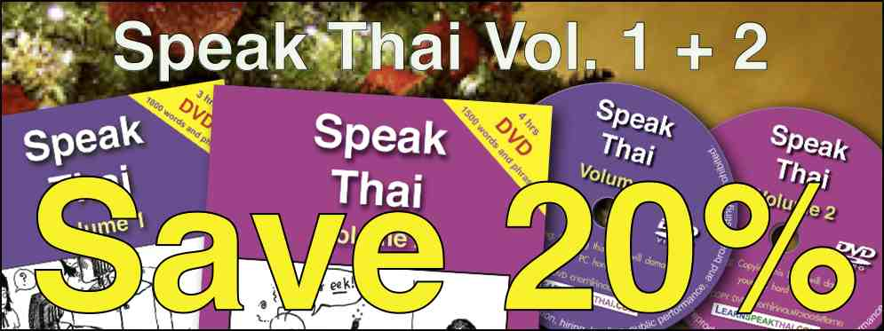 Learn Thai Special Offer