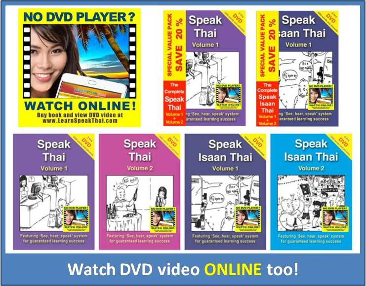 Watch-Learn-Thai- DVD-Video-Free-Online-Too!