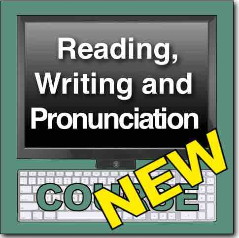 reading-writing-new-logo-yellow