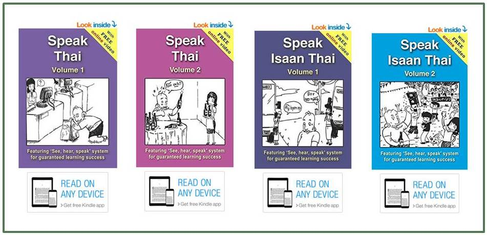 new-speak-thai-kindle-book-range