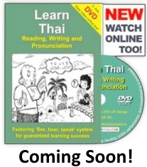 learn-thai-reading-book