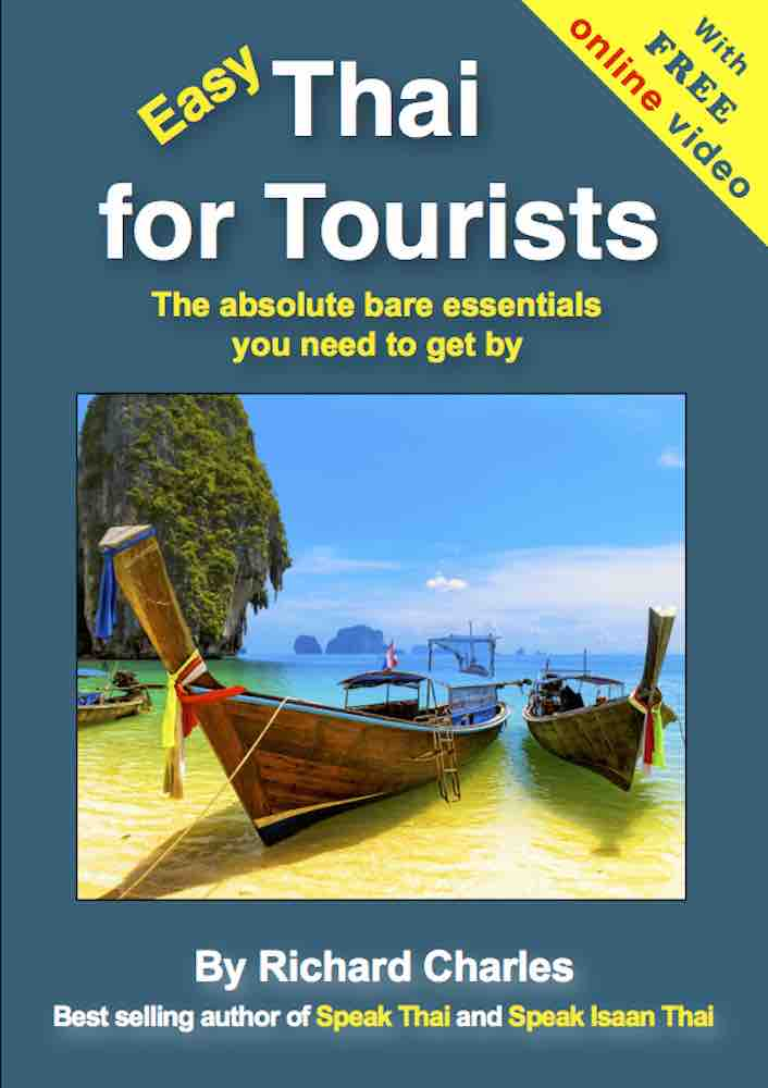 Easy Thai For Tourists E-Book