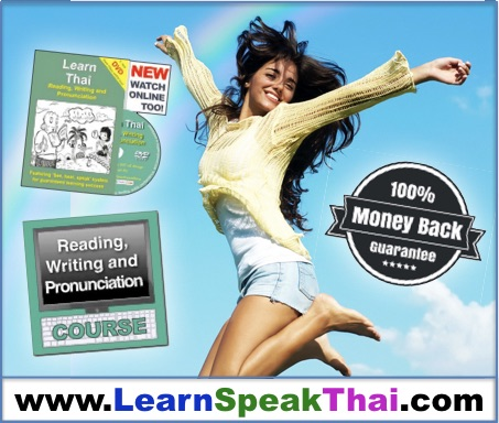 learn-thai-reading-happy-image