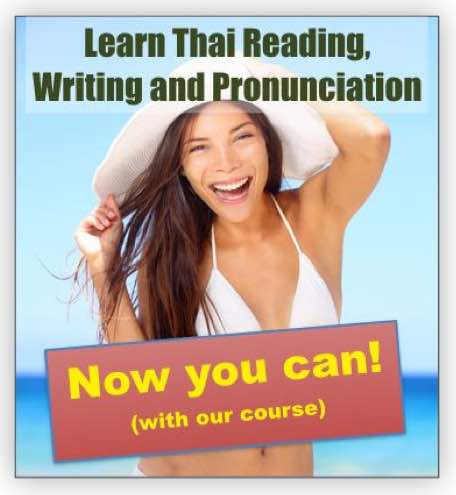 learn-thai-reading-writing-now-you-can