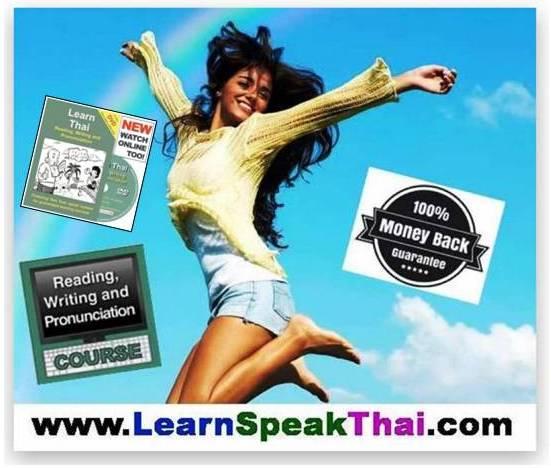 read-write-speak-thai-course-buy-now