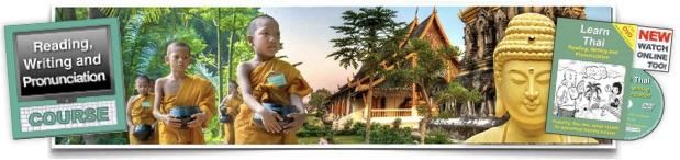 learn-thai-reading-book-banner