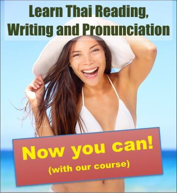 reading-writing-thai-course-image