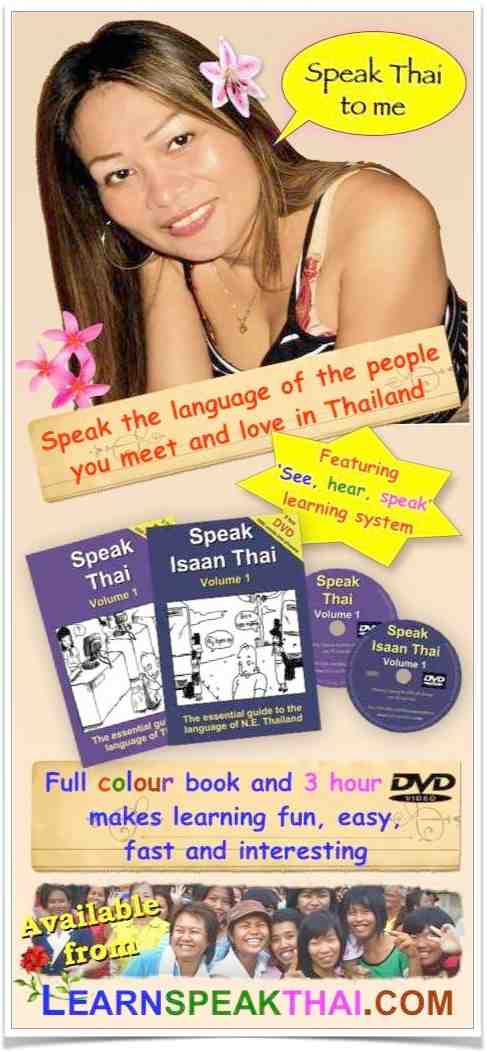 Speak Thai To Me Book and DVD