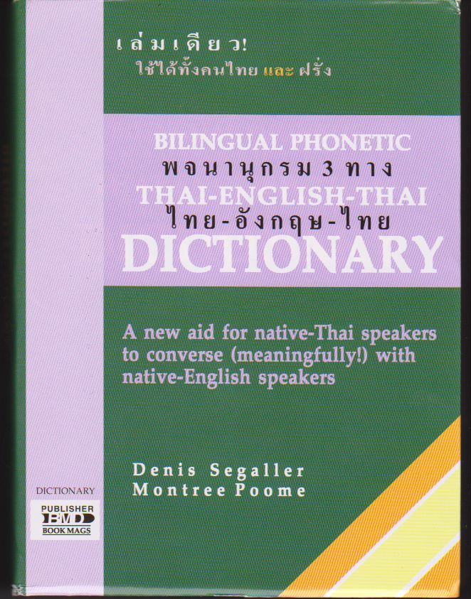 thai speak english