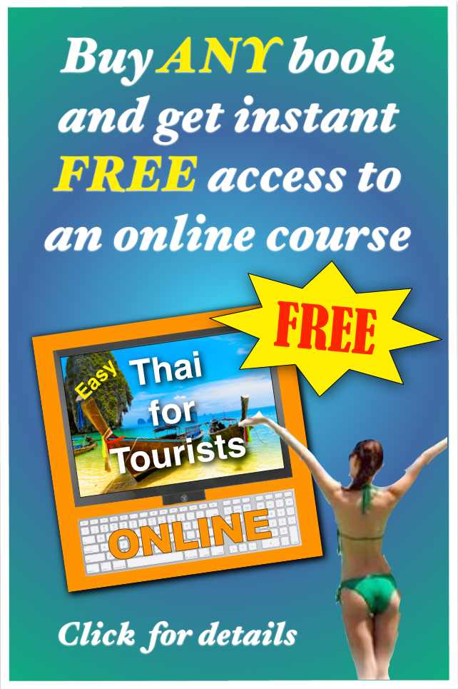 Buy Any Learn Thai Book and Get a Online Course Free