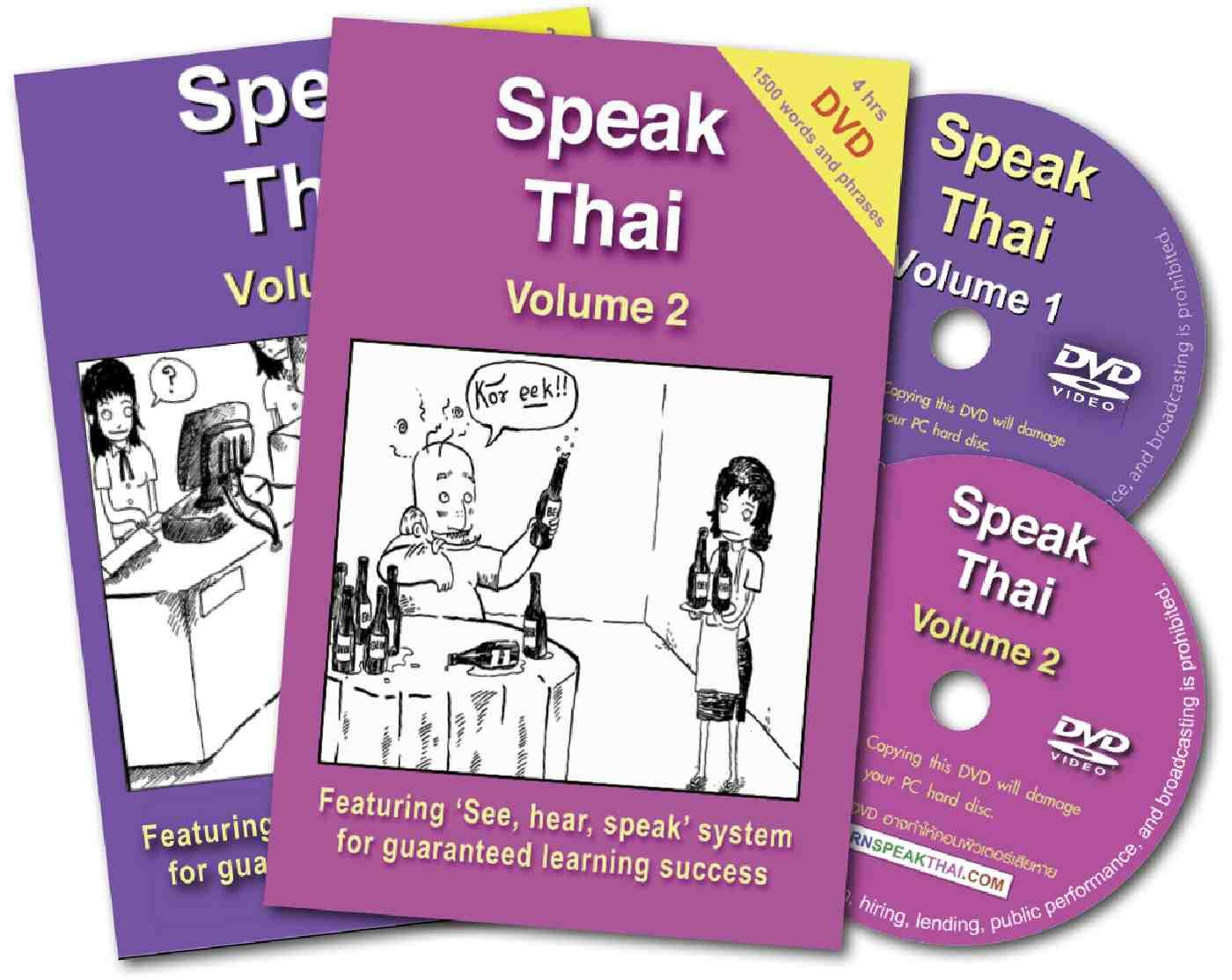 The Complete Speak Thai Volume 1 and 2