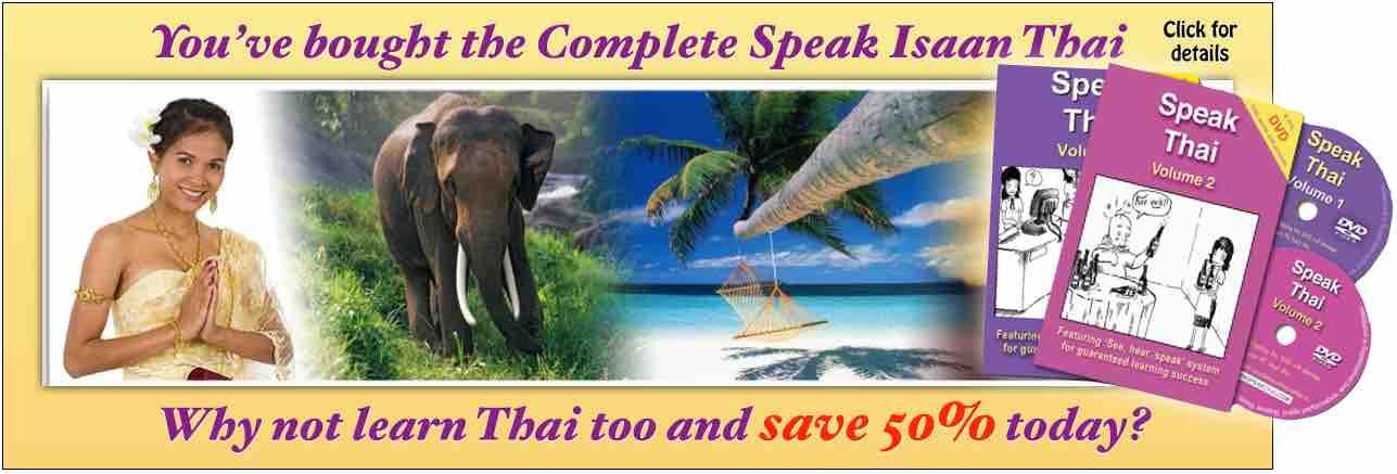 how to speak thai language