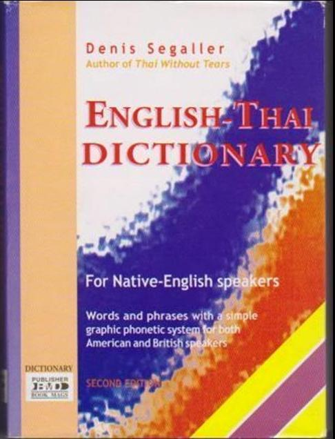 Learn Thai Dictionaries