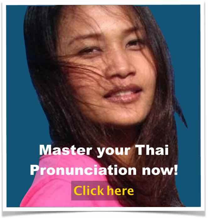 Improve Your Thai Pronunciation Onliine or Booklet with DVD