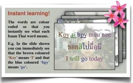 Instant Isaan Thai Learning