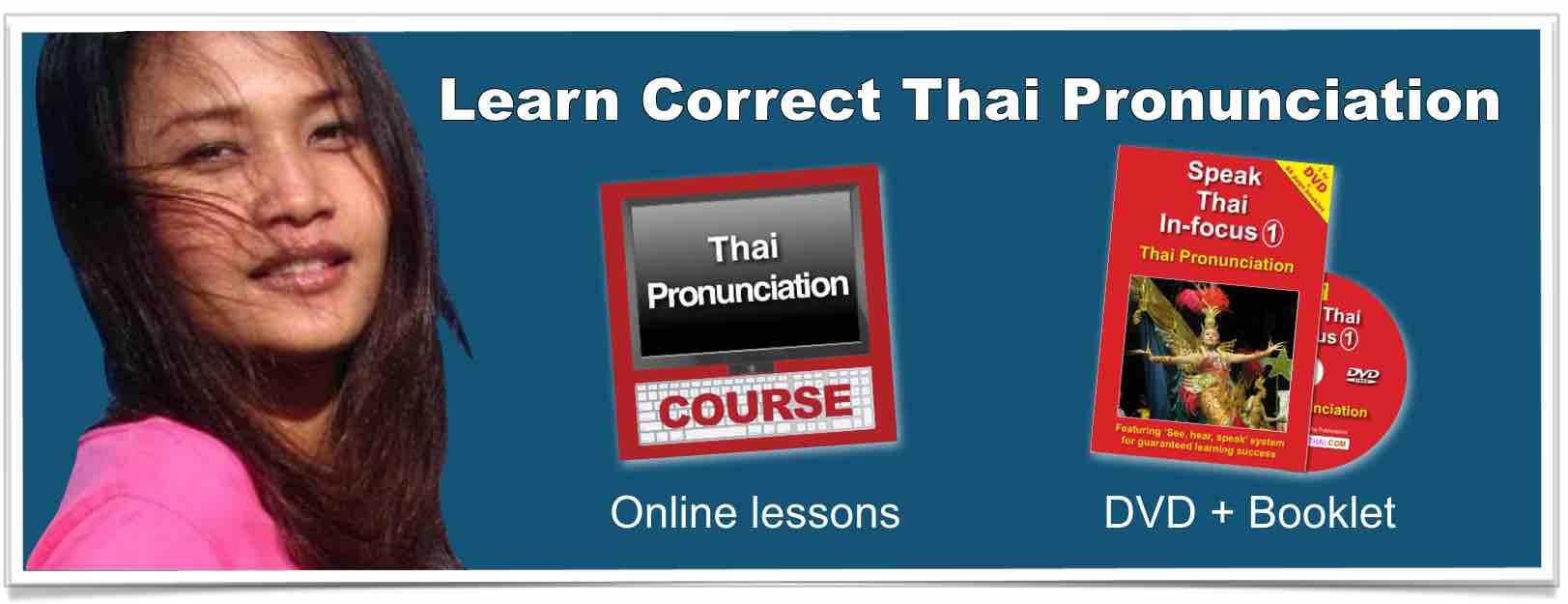 Learn Correct Thai Pronunciation