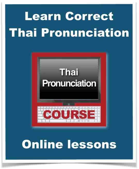 Learn Correct Thai Pronunciation Online Courses