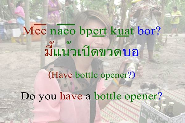 Isaan Thai Lady Says Do You Have a Bottle Opener