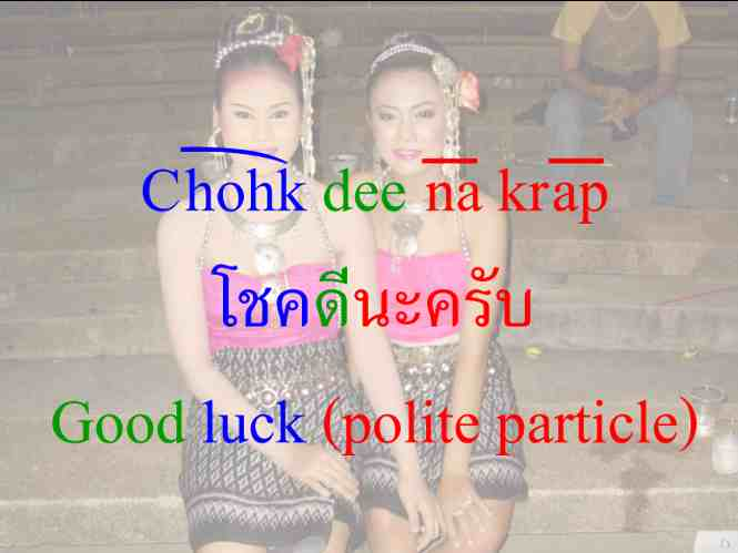 Traditional Thai Lady Says Good Luck