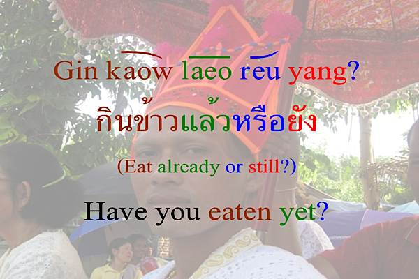 Thai Hat Man Says Have You Eaten Yet