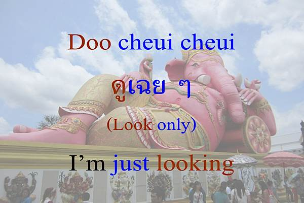 Thai Elephant Statue Says I'm Just Looking