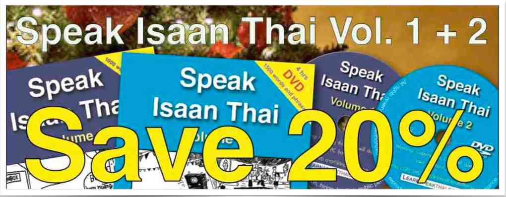 Speak Isaan Thai Book and DVD Special Offer