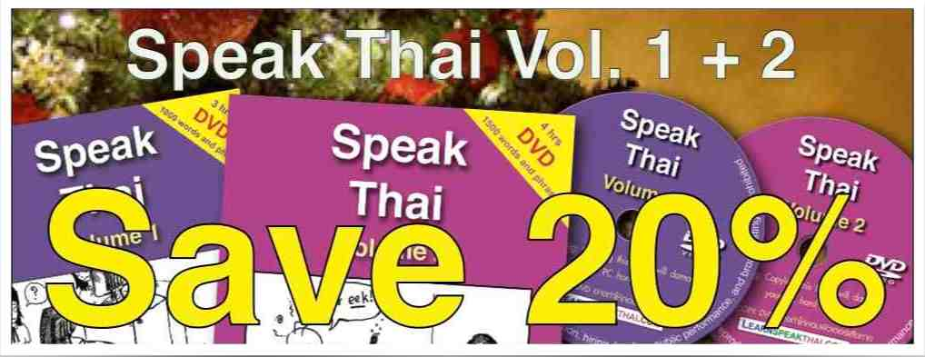 Speak Thai Book and DVD Special Offer