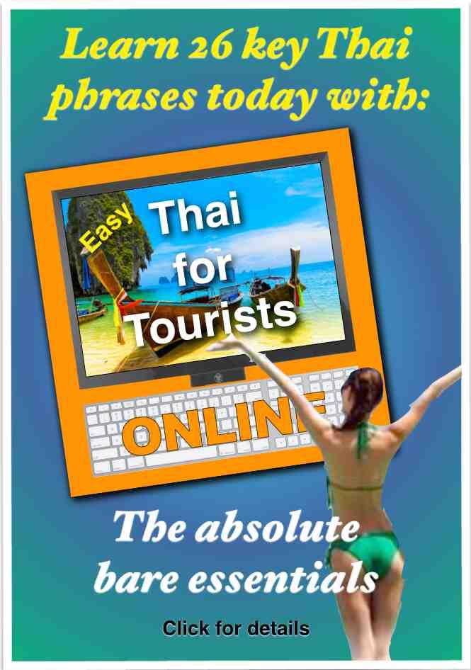 Learn 26 Thai Key Phrases Tocay