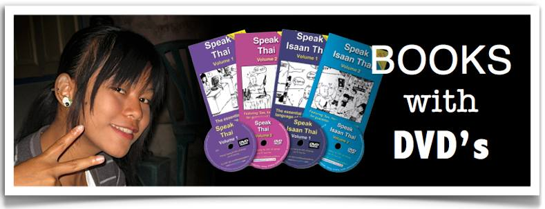 Learn Thai Books with DVD Banner
