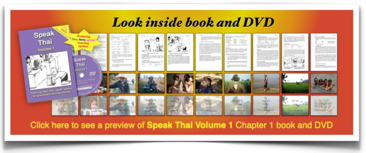 Speak Thai Look Insde Book and DVD