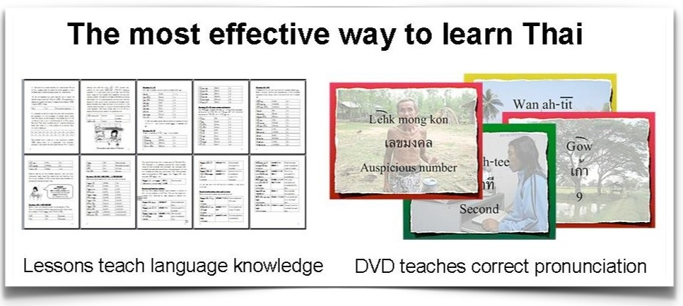 Learn Thai the Most Effective Way