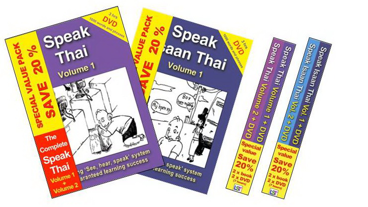 Learn Thai Special Value Packs