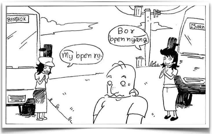 Isaan and Thai Language Cartoon
