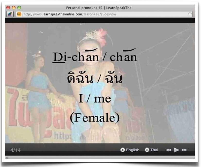 Slidshow Visual With Thai Audio