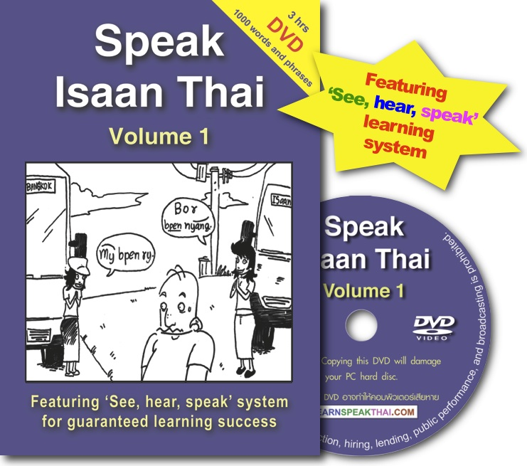 Speak Iaan Thai 1 Book and DVD