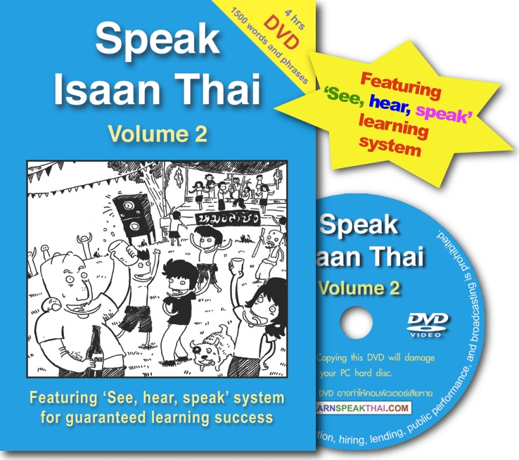 Speak Iaan Thai 2 Book and DVD