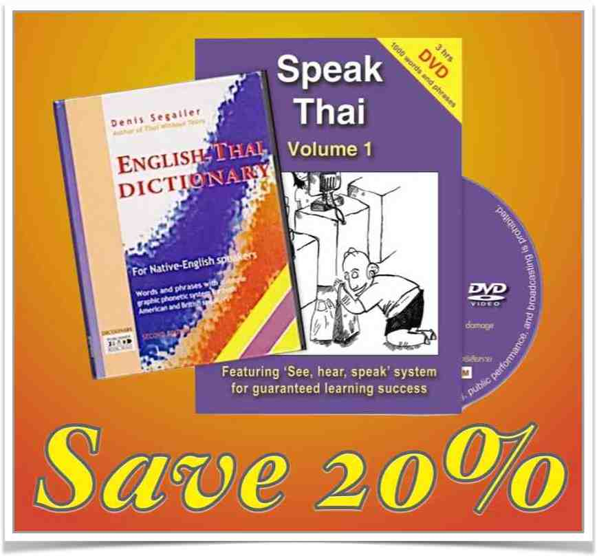 Special Offer Speak Thai Volume 1 + Dictionary