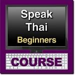 Speak Thai beginners and intermediate courses