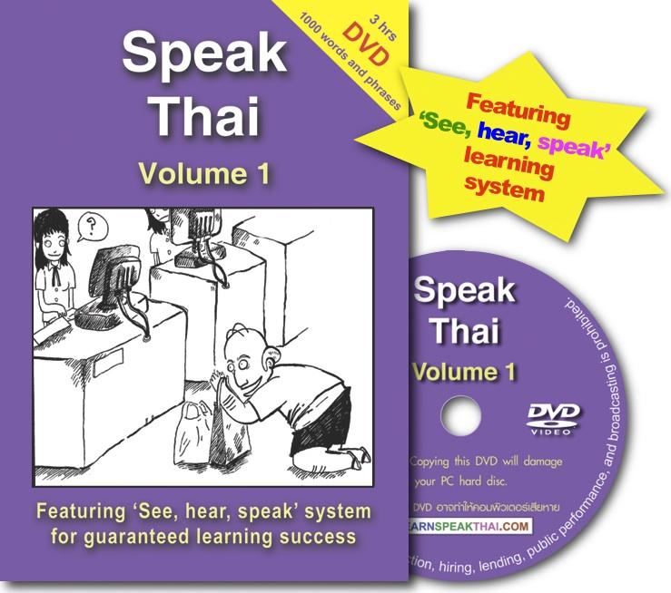 Speak Thai Volume 1 Book and DVD