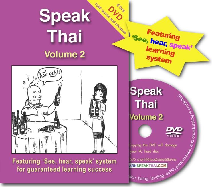 Speak Thai Volume 2 Book and DVD