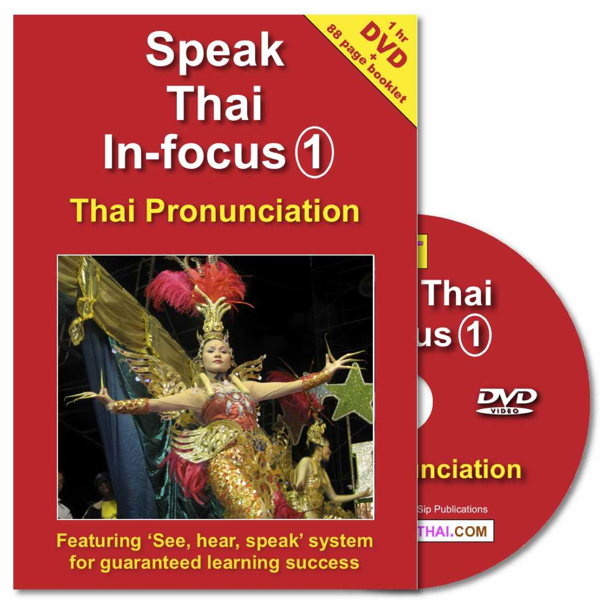 In-focus 1: Thai Pronunciation