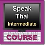 Speak Thai intermediate Online Course Logo