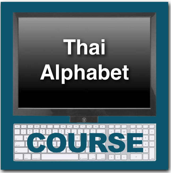 Thai Alphabet Logo