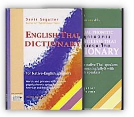 Learn Thai Dictionaries