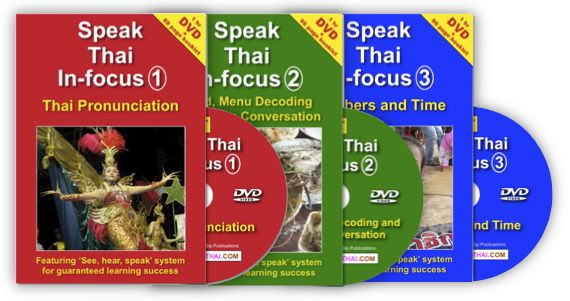 Learn Thai DVD with Booklet range