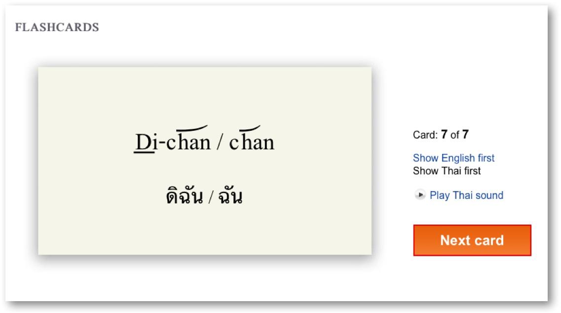 Learn Thai Word Flashcard Game