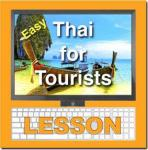 Easy Thai for Tourists Online Lesson Logo
