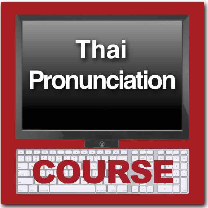 Thai Pronunciation Logo